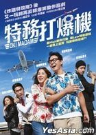 Ok! Madam (2019) (DVD) (Hong Kong Version)