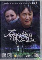 Grey Met Shrek (2014) (DVD-5) (China Version)