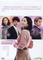 You Are So Pretty (DVD) (End) (Multi-audio) (MBC TV Drama) (Taiwan Version)