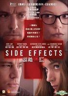 Side Effects (2013) (Blu-ray) (Hong Kong Version)