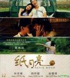 Paper Moon (2013) (VCD) (Hong Kong Version)