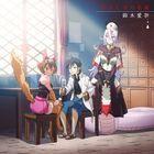 TV Anime Monster Girl Doctor ED: Yasashisa no Namae [Anime Ver.] (Japan Version)