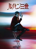 Lupin the Third (DVD) (Collector's Edition)(Japan Version)