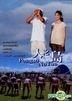 Pongso No Tao (Blu-ray) (English Subtitled) (Taiwan Version)