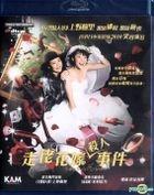 Killer Bride's Perfect Crime (Blu-ray) (English Subtitled) (Hong Kong Version)
