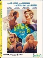 A Bigger Splash (2015) (DVD) (Hong Kong Version)