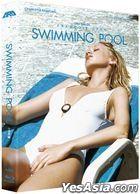 Swimming Pool (Blu-ray) (Full Slip Edition) (Korea Version)