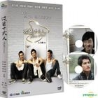 Police et vous (DVD) (Vol. 1) (To Be Continued) (Taiwan Version)
