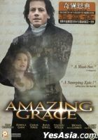 Amazing Grace (DVD) (Hong Kong Version)