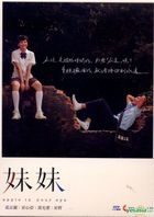 Apple In Your Eye (DVD) (End) (Taiwan Version)