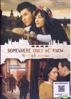 Somewhere Only We Know (2015) (DVD) (English Subtitled) (Thailand Version)