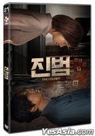 The Culprit (DVD) (Korea Version)