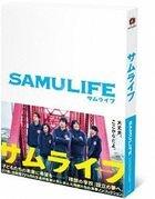 SAMULIFE (DVD)(Japan Version)