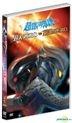 Ultraman Zero VS Dark Zero (DVD) (Hong Kong Version)