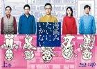 Manga mitai ni Ikanai Part 1 of 2 (Blu-ray) (Japan Version)