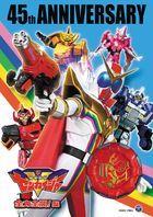 Kikai Sentai Zenkaiger Theme Song [Zenryoku Zenkai ! Ver.] (Japan Version)