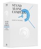 Ghost in the Shell: Stand Alone Complex (Blu-ray) (Special Edition) (First Press Limited Edition) (Japan Version)