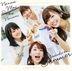 Hadashi de Summer [Type B] (SINGLE+DVD) (Japan Version)