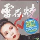 Xue Zai Shao