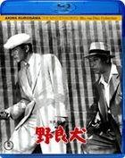 Norainu (Blu-ray) (Japan Version)