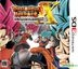 Dragonball Heroes Ultimate Mission X (3DS) (日本版)