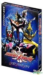 Masked Rider Kabuto The Movie: God Speed Love (DVD) (Hong Kong Version)