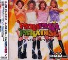 ParaPara Paradise (Overseas Version)