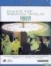 Days Of Being Wild (1991) (Blu-ray) (Hong Kong Version)