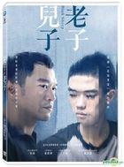 Black Sheep (2016) (DVD) (English Subtitled) (Taiwan Version)