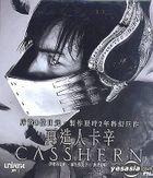 再造人卡辛 (2004) (VCD) (香港版)