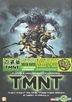 TMNT - Teenage Mutant Ninja Turtles (DVD) (Animated Feature) (Hong Kong Version)