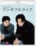 After Life (Blu-ray) (English Subtitled) (Japan Version)