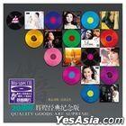 Twentieth Anniversary Quality Goods Are Supreme (Blu-spec CD) (China Version)