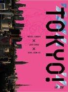 TOKYO! (DVD) (Japan Version)