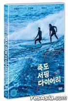 Jukdo Surfing Diary (DVD) (Korea Version)
