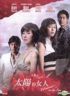Women In The Sun (DVD) (End) (Multi-audio) (English Subtitled) (KBS TV Drama) (Singapore Version)