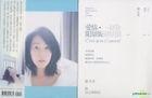 C'est Quoi L'Amour? (Deluxe Edition) (CD + DVD + Book)
