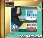 Coming Home (24K Gold CD)