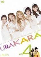 Urakara (DVD) (Vol.4) (Japan Version)