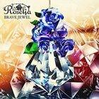 BRAVE JEWEL   (Normal Edition) (Japan Version)