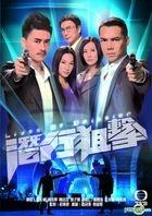 潜行狙击 (2006) (DVD) (1-30集) (完) (中英文字幕) (TVB剧集)