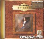 Love & Romance (24K Gold CD)