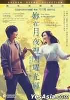 You Shine in the Moonlight (2019) (DVD) (English Subtitled) (Hong Kong Version)