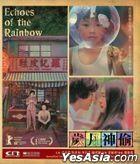 歲月神偷 (2010) (DVD) (2020再版) (香港版)