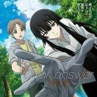TV Anime Sakurako San no Ashimoto niwa Shita ga Umatteiru OP [Anime Ver.] (First Press Limited Edition)(Japan Version)