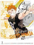 Haikyuu!! 2022 Calendar (Comic Edition) (Japan Version)