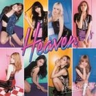 Heaven (Japan Version)