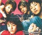 LIFE ON DA BEAT (Japan Version)