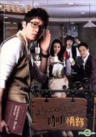 Coffee House (DVD) (Ep.1-18) (End) (Multi-audio) (SBS TV Drama) (Taiwan Version)