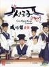 Sungkyunkwan Scandal (2010) (DVD) (Ep. 1-20) (End) (Multi-audio) (English Subtitled) (KBS TV Drama) (Singapore Version)